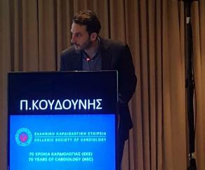 Panagiotis Koudounis